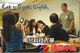 language center