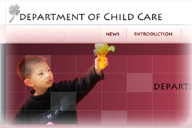 Child Care Department