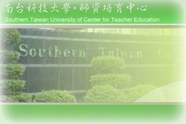 Center for Teacher Education
